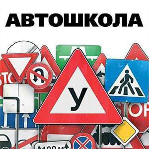 Автошколы Тулы