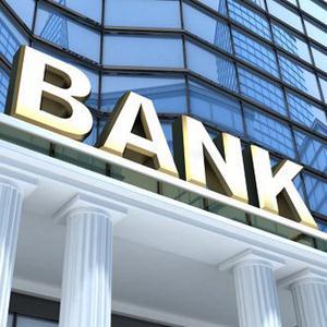 Банки Тулы