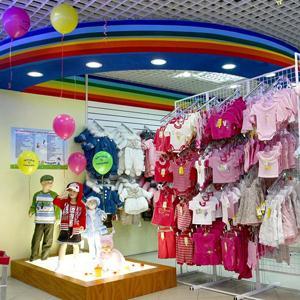 Детские магазины Тулы