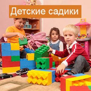 Детские сады Тулы