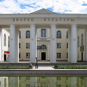 Дворцы и дома культуры Тулы