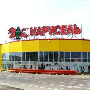 Гипермаркеты Тулы