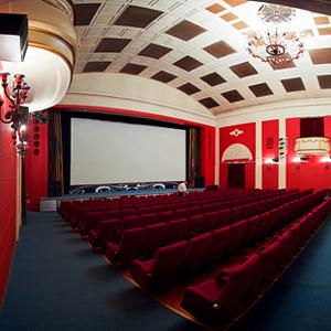 Кинотеатры Тулы
