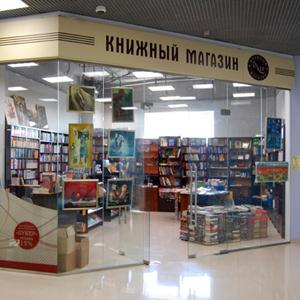 Книжные магазины Тулы