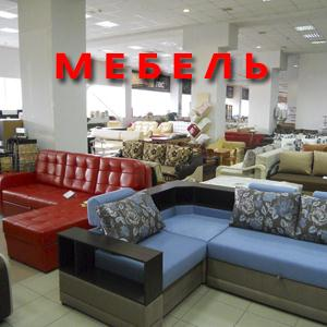 Магазины мебели Тулы