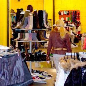 Магазины одежды и обуви Тулы