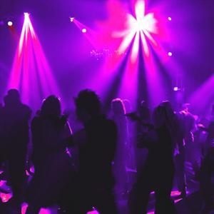 Ночные клубы Тулы