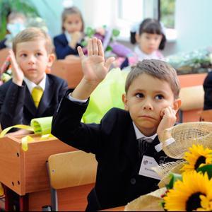 Школы Тулы