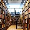 Библиотеки в Туле