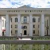 Дворцы и дома культуры в Туле
