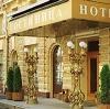 Гостиницы в Туле