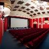 Кинотеатры в Туле