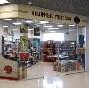 Книжные магазины в Туле