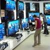 Магазины электроники в Туле