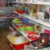 Магазины хозтоваров в Туле