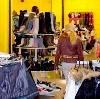 Магазины одежды и обуви в Туле