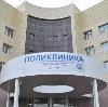Поликлиники в Туле