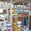Строительные магазины в Туле