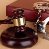Суды в Туле