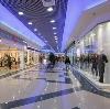 Торговые центры в Туле