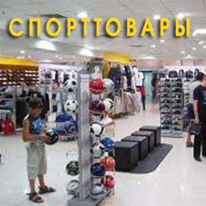 Спортивные магазины Тулы