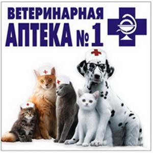 Ветеринарные аптеки Тулы